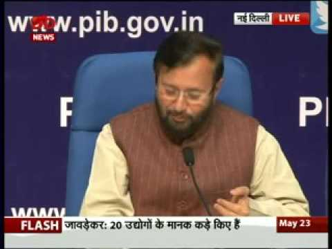 Press Conference by Prakash Javadekar, Union Environment Minister