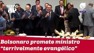 Bolsonaro: 'Podemos indicar dois ministros para o STF. Um deles será terrivelmente evangélico'