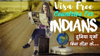 Indians Don't Require Visa   Travel News Now #05  latest Update   2018