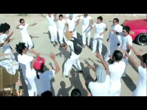 بارتي يا عيال ( ابو سروال وفنيلة ) - Saudi Party Rock video