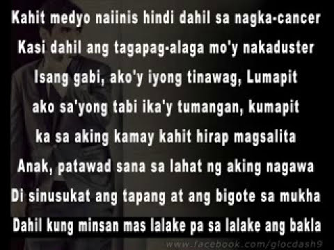 SIRENA   Gloc 9 ft Ebe Dancel with lyrics