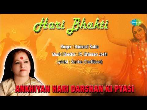 Ankhiyan Hari Darshan Ki Pyasi | Hindi Devotional Song | Haimanti Sukla video