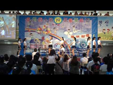 桃園市建德國小105學年第19屆畢業典禮.舞蹈表演-605.6.10班