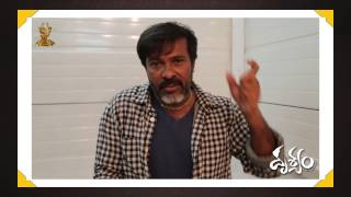 Chota K Naidu about Drishyam Success