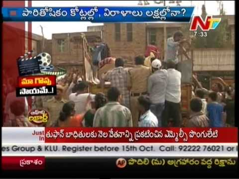 Ram Gopal Varma Comments on Tollywood Stars Donations - Off...