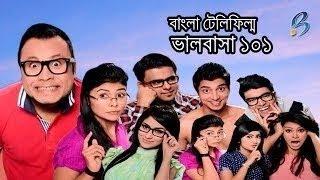 Watch Valobasha 101 Full Telefilm 2014 HD Video Download