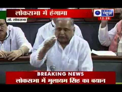 India News : Mulayam Singh Yadav speaks for Food Security Bill