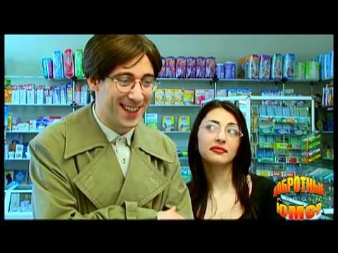 Добротный юмор (анекдоты) - Тест на беременность