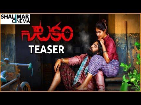 Natakam Movie Official Teaser || Ashish Gandhi, Ashima Nerwal, Sai Kartheek, Kalyanji Gogana