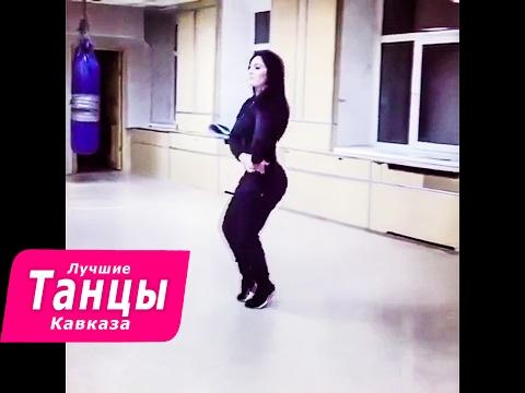 Это Девушка Каждый Раз Удивляет Своими Красивыми Танцами Грузинские Танцы от Моники 2017