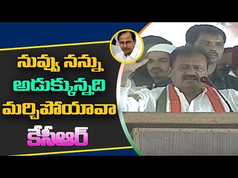 Shabbir Ali comments on KCR at Addresses Minority Meeting | Quthbullapur | ABN Telugu