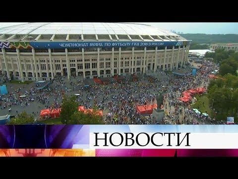 Завершился грандиозный спортивный праздник - Чемпионат мира по футболу FIFA 2018 в России™.