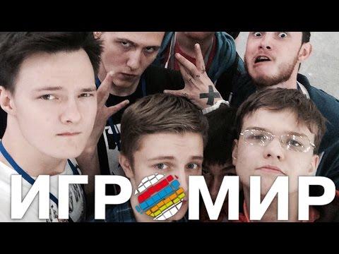 ДЕН FlackJK ЛОЛОШКА Крейзи СТИНТ на игромире
