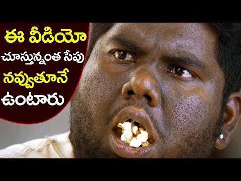 Viva Harsha & Vennela Kishore Comedy Scene | Volga Videos