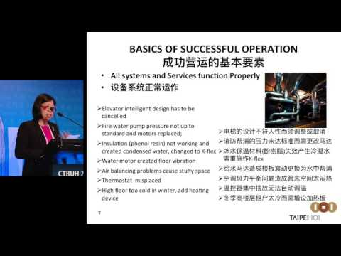 "CTBUH 2014 Shanghai Conference - Cathy Yang, ""Taipei 101: Towards Sustainability"""