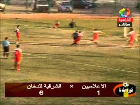 الشرقية للدخان يغزو مرمى الإعلاميين بنصف دستة أهداف في مباراة الإعادة - أحمد كمون