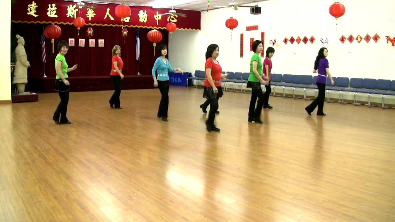 Kick line dance