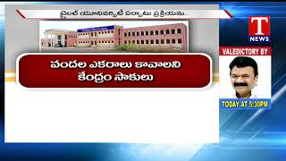 Central Delay on Tribal University Arrangement | State Govt.150 Acres Arrange for Tribal University