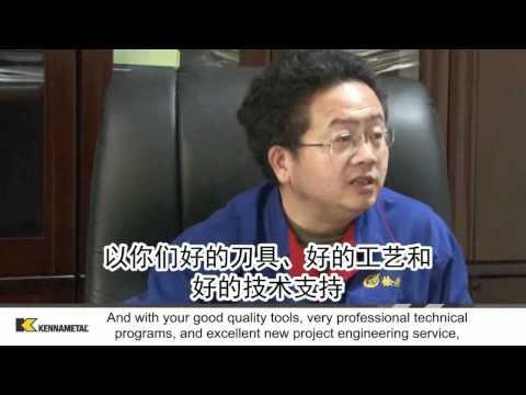 Kennametal China Video Testimonial