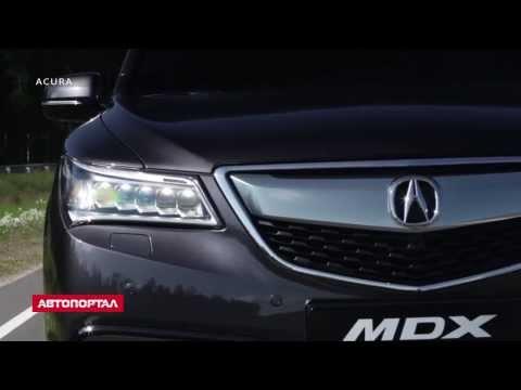 Дебют Acura в Украине (обзор Acura MDX 2014)