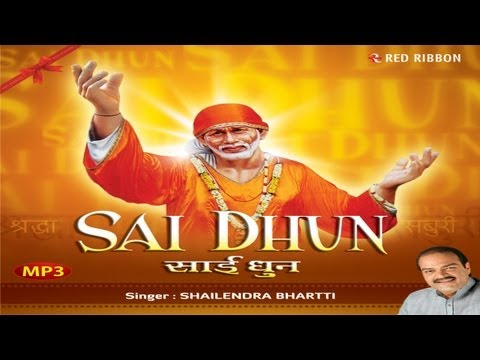 Om Sai Ram - Devotional Song By Shailendra Bhartti video
