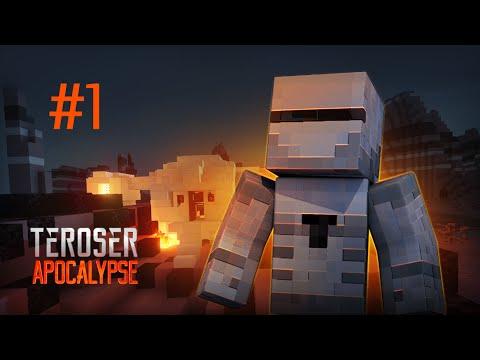 Teroser Apocalypse : Красная планета #1