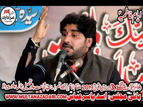 Zakir Syed Imran Haider Kazmi I Majlis 9 Feb 2019 I New Qasiday I Shujat Pur JalalPur Peer Wala