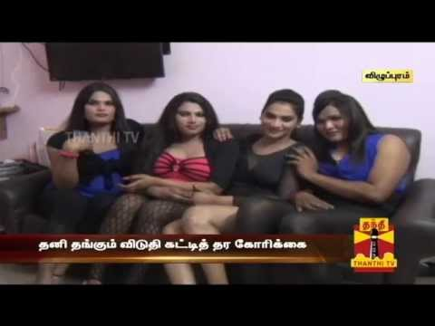 Transgenders Complain Of Basic Facilities In Koothandavar Temple video