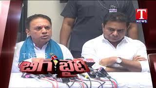 BIG BYTE | Ex Speaker Suresh Reddy About TRS | Telangana  live Telugu