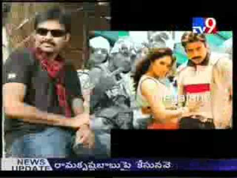 Youtube   Pawan Kalyan Komaram Puli Audio Promo Tv 9 video