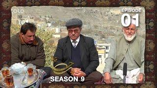 Chai Khana - Season 9 - Ep.01