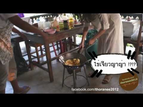[Thoranee2012] BTS - Thoranee Kitchen