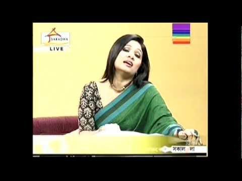 Amrita Dutta - Khelaghar Bandhte Nemechhi