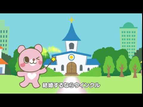 ウインクルTVCM 2015年12月放映編