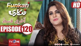 Funkari | Last Episode | TV One Drama | 1 March 2018