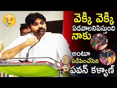 Pawan Kalyan Emotional Speech with Sanititation Workers | Life Andhra Tv