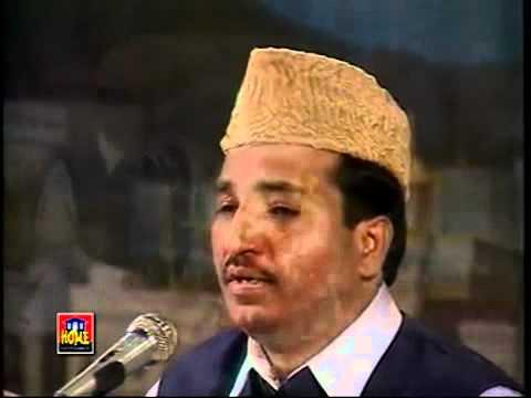 Khursheed Ahmed - Teri Jalion Ke Neechay - Naat Sharif