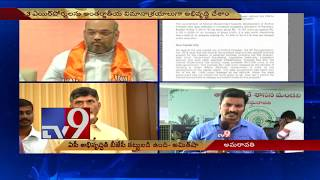 Amit Shah's 9 page letter to CM Chandrababu