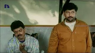 Seethamma Vakitlo Sirimalle Chettu - Youth Telugu Full Movie Part 2 || Chiyaan Vikram, Sri Harsha, Lahari