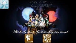 Path to the Platinum Episode XXXVI Skip to My Lou
