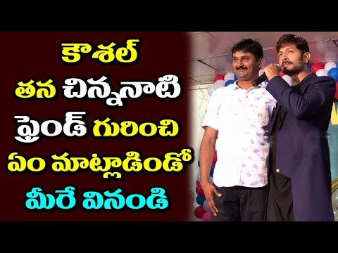 Kaushal Emotional Words About His Childhood Friend | Kaushal Army Celebrations #9RosesMedia
