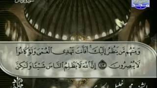 المصحف الكامل 22 للشيخ محمود خليل الحصري رحمه الله