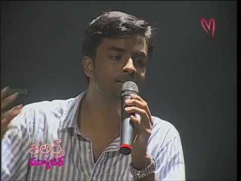 Aidhu Rojula Pelli By Hemachandra video