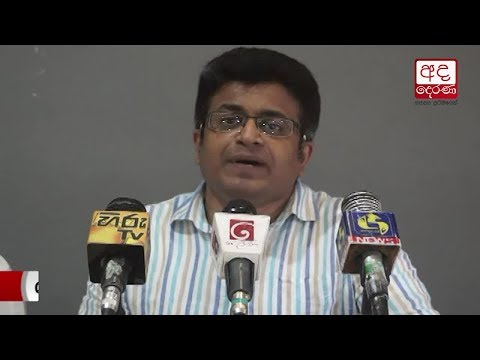 igp should resign ga|eng