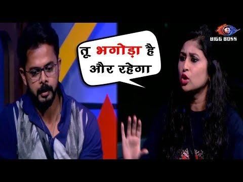 Bigg Boss 12 : Sreesanth And Saba Khan Fight | श्रीसंत और सबा के बीच हुआ झगडा | BB 12