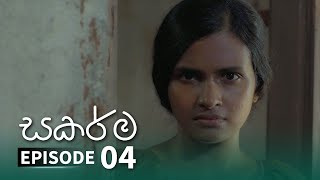 Sakarma | Episode 04 - (2021-05-08)