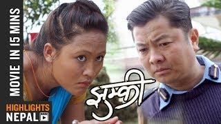 JHUMKEE || Movie In 15 Minute | Dayahang Rai, Rishma Gurung, Manoj R.C