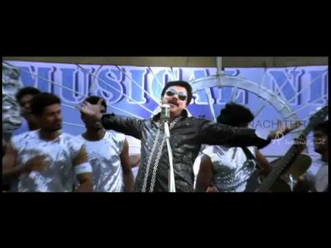 Mr Marumakan Malayalam Movie Song video