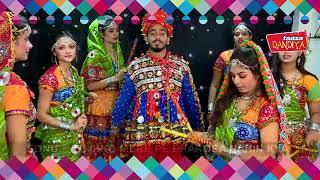 download lagu Sonu's Taaza Dandiya Song gratis