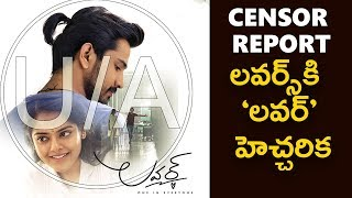 Raj Taruns Lover Movie Censor Report | Raj Tarun, Riddhi Kumar | Annish Krishna | Dil Raju #Lover